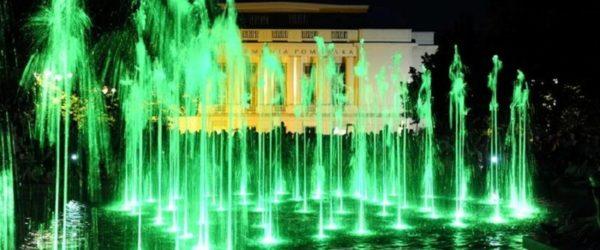 Muzyczna fontanna